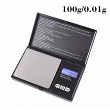 Весы электронные портативные высокоточные100g/0.01g  1767-2