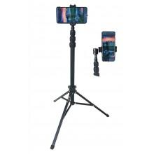 Штатив для телефона и камеры  Jmary  MT-45  (61-168см)