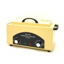 Сухожаровой шкаф (стерилизатор ) Sanitizing Box CH-360T  Желтый