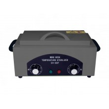 Сухожаровой шкаф (стерилизатор ) Sanitizing Box CH-360T  Серый
