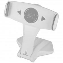Держатель для планшета Remax  RM-C16  белый