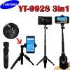 Штатив монопод с Bluetooth пультом для телефона Yunteng YT-9928