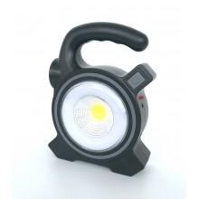 Фонарь светодиодный аккумуляторный COB WORK LIGHTS  JY-819A