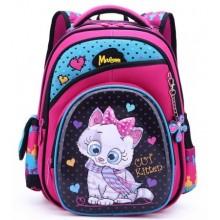 Рюкзак школьный Maksimm C304-1