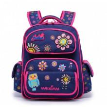 Рюкзак школьный Maksimm C002