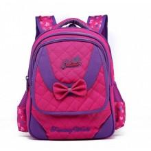 Рюкзак школьный Maksimm C026