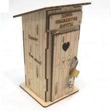 Копилка деревянная Туалет