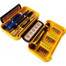 Набор часовых инструментов  K1561  (21 предмет) в кейсе