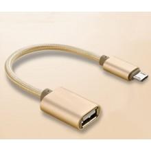 OTG кабель-переходник microUSB KY-168 Золотой