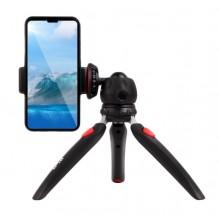 Штатив профессиональный для телефона и камеры Jmary MT-35