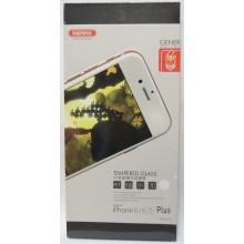 Защитное стекло 3D для iPhone 6 Plus/6s Plus с белой рамкой