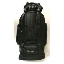 Рюкзак туристический 75 литров R75
