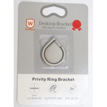 Кольцо-держатель для телефона RH-7. Серый