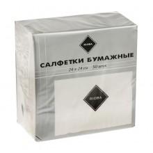 Салфетки бумажные Rioba 3-х слойные (24 х 24см)  50шт