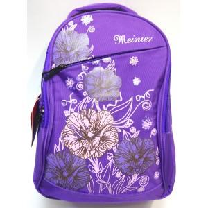 Рюкзак ранец школьный Meinier 803 Фиолетовый