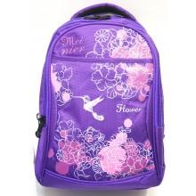 Рюкзак ранец школьный Meinier 806 Фиолетовый