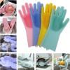 Многофункциональные силиконовые перчатки синие