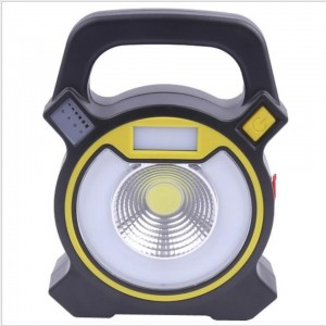 Фонарь светодиодный аккумуляторный COB WORK LIGHTS  W815