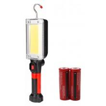 Портативный кемпинговый фонарь YD1249